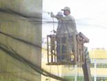 高雄油漆(07)588-8888  外牆油漆