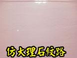 高雄油漆(07)588-8888 造型漆,馬來漆