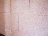 高雄油漆(07)588-8888 造型漆,石頭漆,馬來漆
